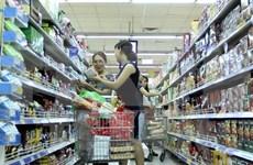 Ho Chi Minh: CPI down 0.03 percent in January