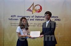 Logo highlighting Vietnam-Thailand diplomatic ties introduced