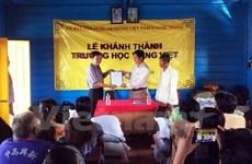 School for OV children opens in Cambodian province