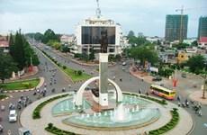 Dak Lak province aims to attract investors