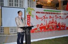 Int'l friends congratulate Vietnam's 12th National Party Congress