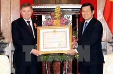 Vietnam bestows Friendship Order on Russian Supreme Court leader
