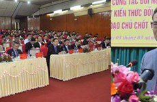 External work key to development in Ha Giang