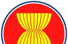 ASEAN and China-US ties featured at seminar in Hanoi