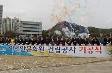 Work starts on ASEAN Culture House in Busan, Korea