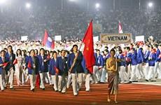 Hanoi to host 2021 SEA Games