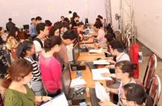 Laos studies operation of trade unions in Ben Tre