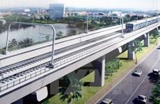 HCM City announces public investment