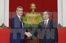 Goldman Sachs values Vietnamese market