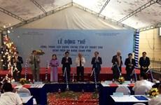 Hanoi begins construction of medical high-tech centre