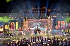 Hue Festival bids farewell to visitors