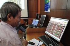 Vietnamese shares retreat from recent rallies