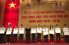 Hanoi honours over 1,100 outstanding students