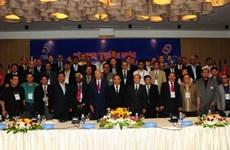 Da Nang prepares for 5th Asian Beach Games