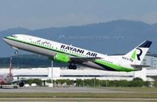 Malaysia revokes Rayani Air's license