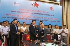 RoK supports Vietnam develop transport