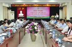 Conference promotes information dissemination on audit