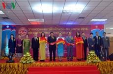 Vientiane hosts Vietnam-Laos Trade Fair 2016