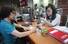 Banks raise deposit interest rates