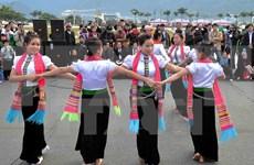 New project preserves ethnic cultural values