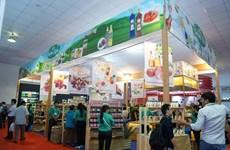 Vietfood, Beverage-ProPack exhibition in HCM City