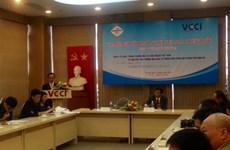Vietnam, China's locality boost links