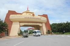 3,000 Vietnamese labourers in Laos return home