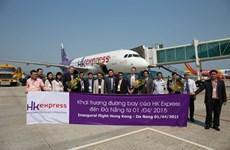 Hong Kong no-frills carrier adds direct flights to Nha Trang
