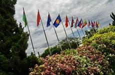 28th, 29th ASEAN Summits kick off in Vientiane