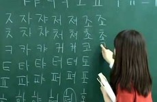 Korean to be taught at schools in HCM City, Hanoi