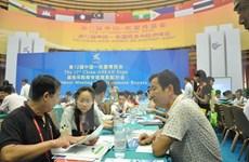 Nearly 140 Vietnamese enterprises attend 13th China – ASEAN Expo