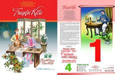 The tale of Kieu printed on calendar