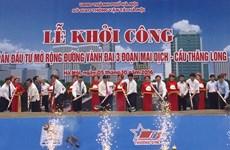 Work starts on Hanoi's Ring Road 3 extension