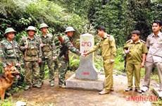 Vietnamese, Lao localities promote village-level twinning ties