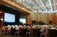 Seminar discusses atomic energy application