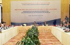 Deputy PM stresses need to speed up ODA disbursement