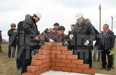 Work starts on TH True Milk complex in Russia