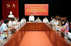 Conference highlights Vietnam-China relations