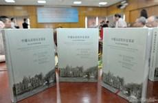 Book highlights Vietnam-China friendship