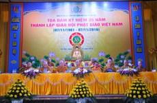 Vietnam Buddhist Sangha celebrates foundation