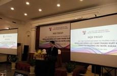 Workshop enhances export to ASEAN nations