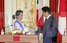 Japan pledges 7.7 billion USD for Myanmar