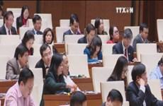 [Video] Legislature approves resolution on budget estimate