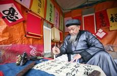 Hanoi: calligraphy fest opens for Tet