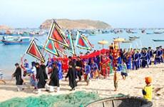Cau Ngu festival excites Da Nang fishermen