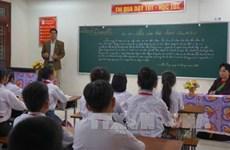 Love-duet singing in school curriculum proves effective