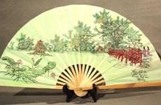 Chang Son paper fan village