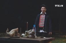 Dao ethnics' mysterious fire dance