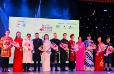 Ho Chi Minh City to kick off annual Ao Dai festival