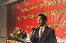 Overseas Vietnamese in Macau get together